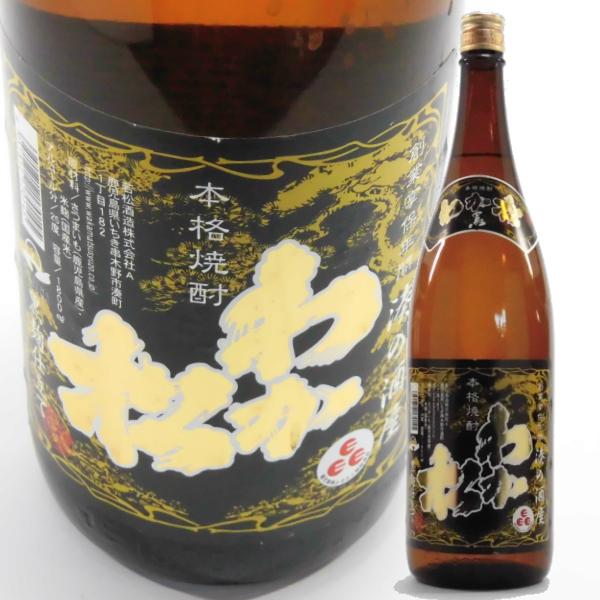 わか松黒 25度 1800ml 芋焼酎 若松酒造 鹿児島 通販