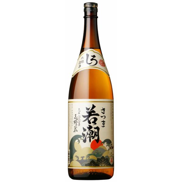 さつま若潮 わかしお 25度 1800ml 芋焼酎 鹿児島 若潮酒造 通販