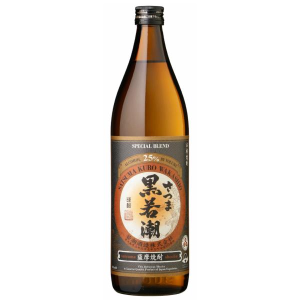 さつま黒若潮 25度 900ml 若潮酒造 芋焼酎 鹿児島