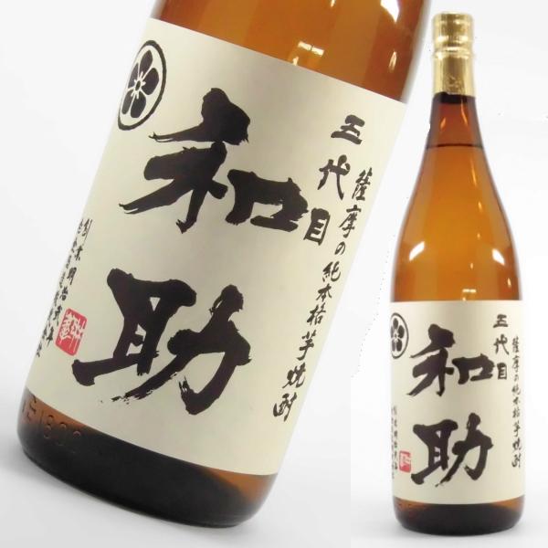 五代目和助 1800ml 芋焼酎 白金酒造 限定焼酎 鹿児島 通販