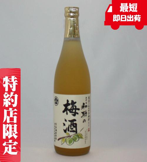 和助の梅酒 梅酒 通販 販売