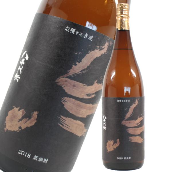 八千代伝黒 havester 25度 1800ml 芋焼酎 八千代伝酒造
