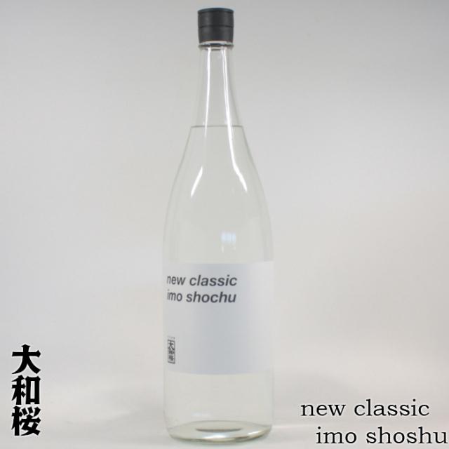 大和桜 new classic ニュークラシック 25度 1800ml 芋焼酎 大和桜酒造 限定焼酎 通販