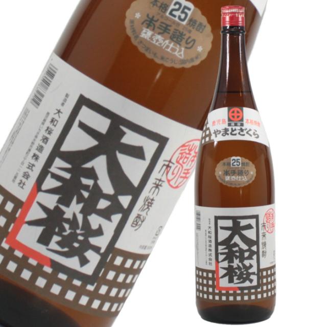 大和桜 やまとさくら 25度 1800ml 芋焼酎 大和桜酒造 限定焼酎 通販