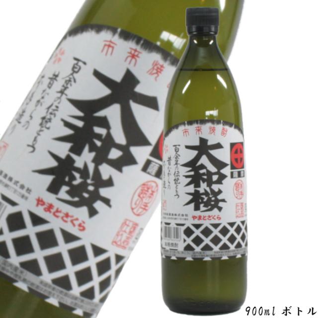 大和桜 やまとさくら 25度 900ml 芋焼酎 大和桜酒造 限定焼酎 通販