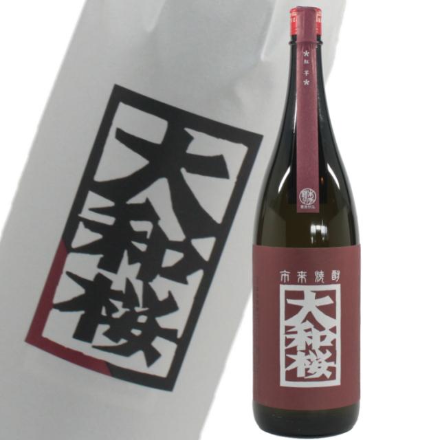 大和桜 紅芋 やまとさくらべにいも 25度 1800ml 芋焼酎 大和桜酒造 限定焼酎 通販