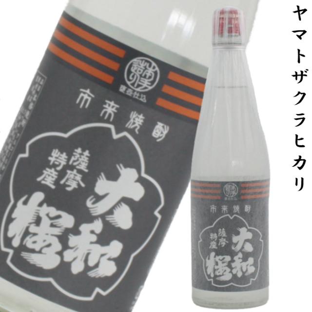 ヤマトザクラヒカリ 25度 720ml 芋焼酎 大和桜酒造 限定焼酎 通販
