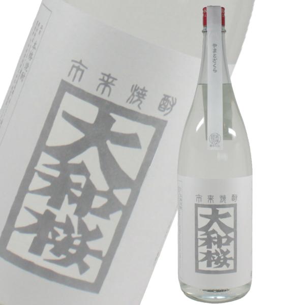 大和桜 匠 やまとさくら 25度 1800ml 芋焼酎 大和桜酒造 限定焼酎 通販