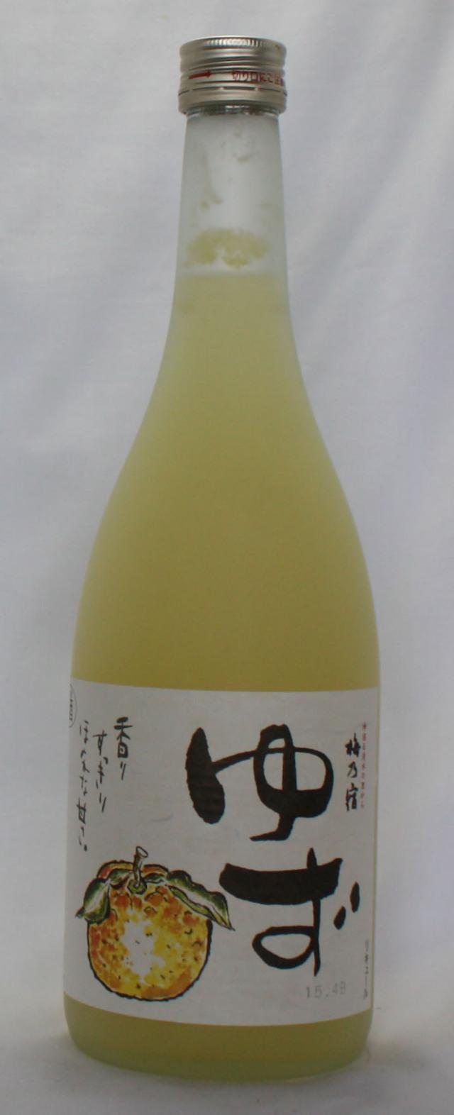 梅の宿ゆず酒 720ml 梅の宿酒造 リキュール 通販