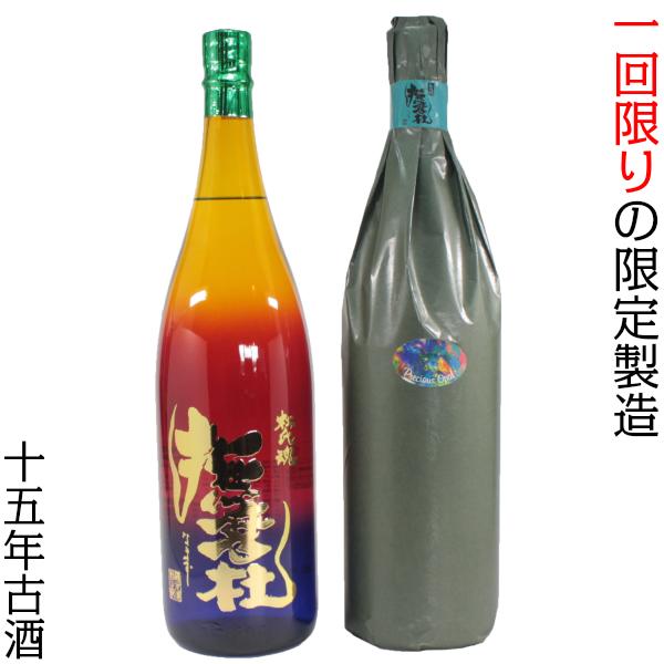 撫磨杜オパールテールキャット 十五周年記念ボトル なまず 1800ml 25度 芋焼酎  限定焼酎 神酒造 特約店限定
