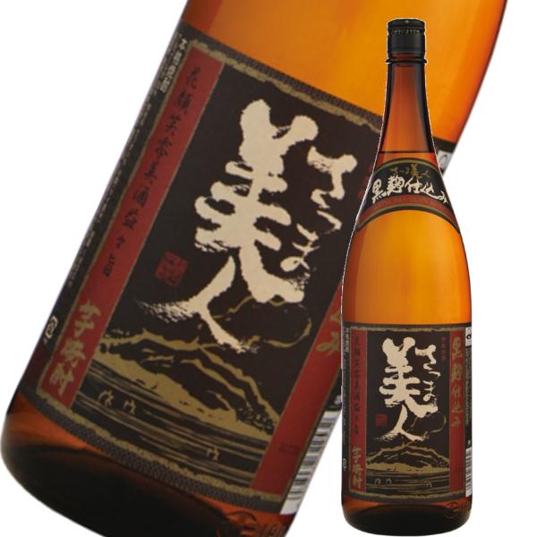 さつま美人 黒麹 25度 1800ml 福徳長酒類 芋焼酎 鹿児島