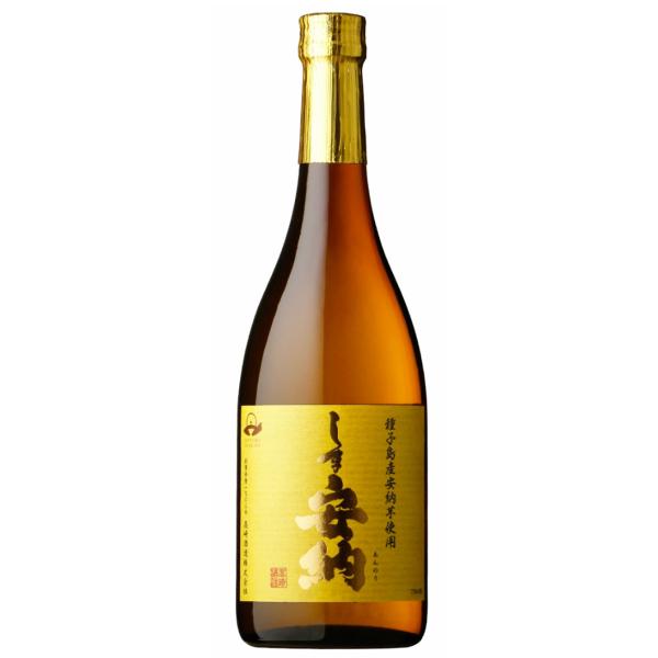 しま安納 25度 720ml 高崎酒造 安納芋焼酎 芋焼酎 鹿児島