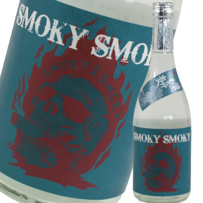 [焙煎麦焼酎] SMOKY SMOKY スモーキースモーキー 27度 720ml 麦焼酎 研醸 通販