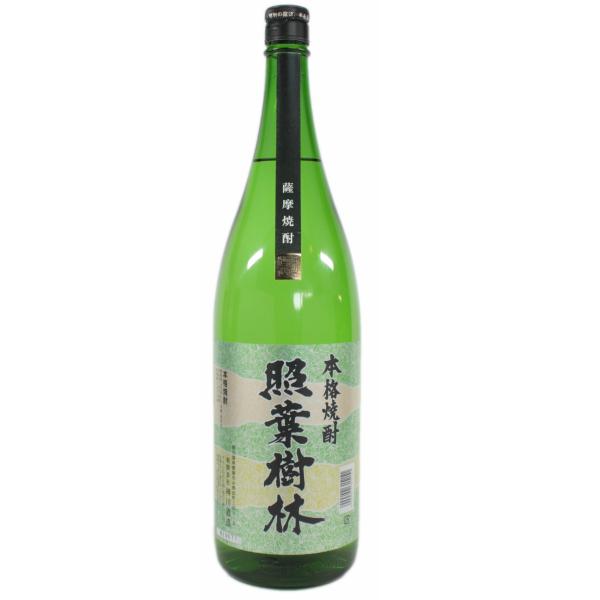 照葉樹林 しょうようじゅりん 25度 1800ml 芋焼酎 神川酒造 通販
