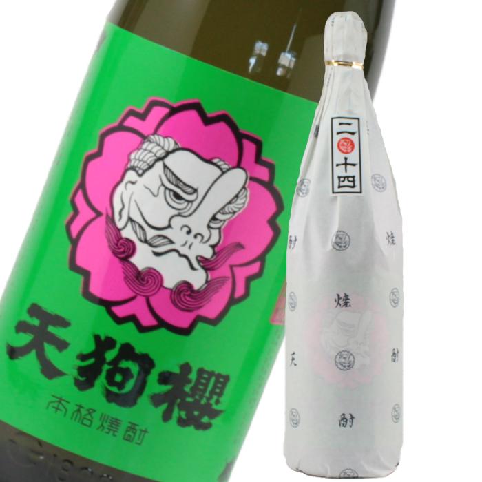 [一回限定出荷] 天狗櫻 古酒 25度 1800ml 2014年製造 限定品