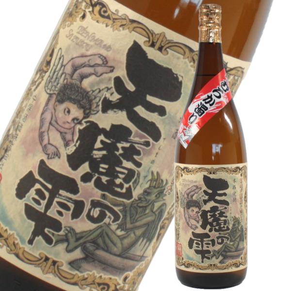 【年に1回限定】 天魔の雫 むろか濁り 25度 1800ml 中俣酒造 芋焼酎 鹿児島