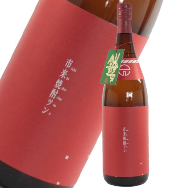 ツン 25度 1800ml 芋焼酎 田崎酒造 季節限定商品 無濾過焼酎