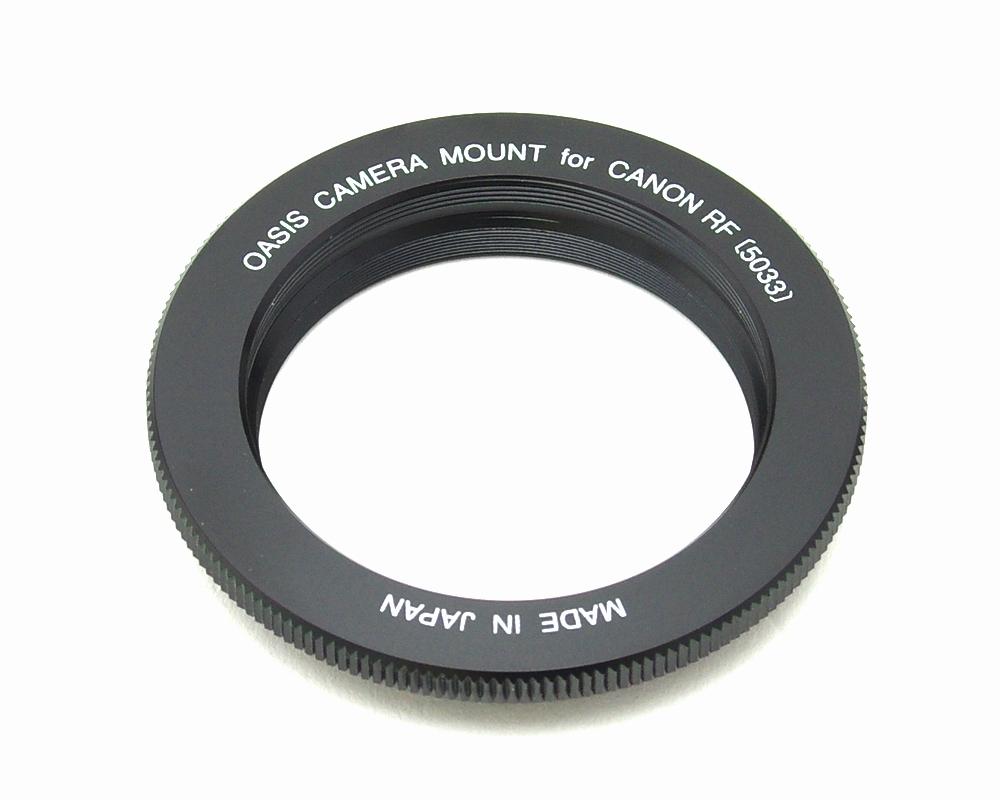 BORG 【5033】 カメラマウント キヤノンRF用