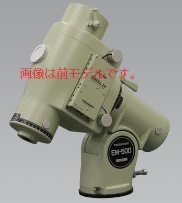 タカハシ EM-500Temma2Z 赤道儀