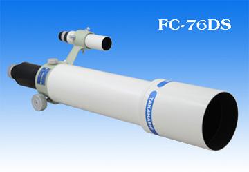 FS-76DS1.jpg