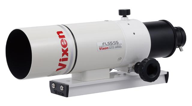 ビクセン FL55SS鏡筒