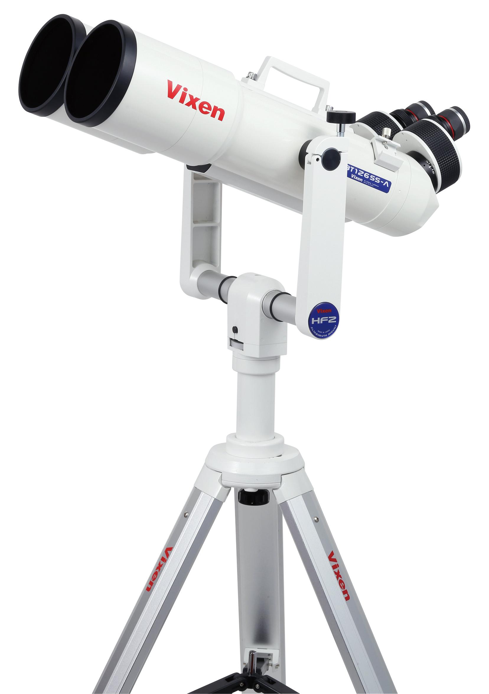 ビクセン 対空双眼鏡 三脚セット HF2- BT126SS-A