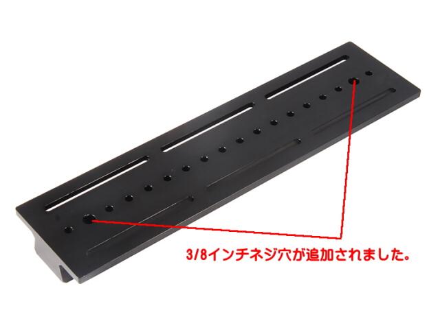【NC0059】Northern Cross 大型アリガタプレート A