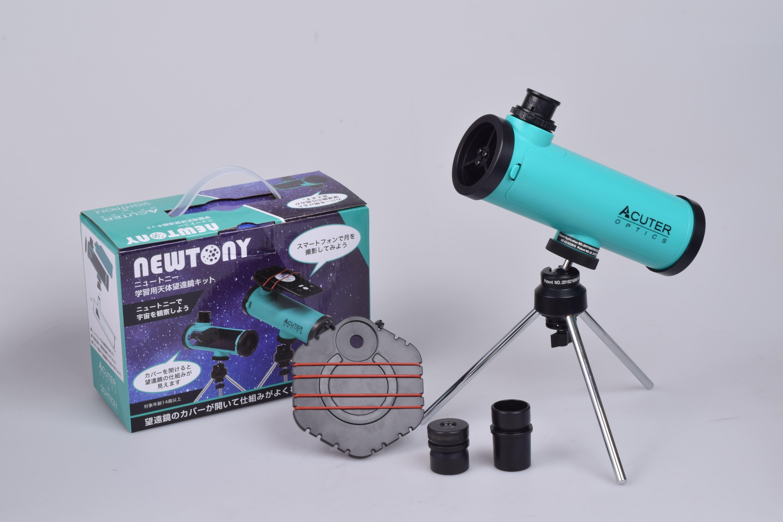 『NEWTONY』学習用天体望遠鏡キット