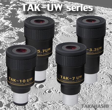 タカハシ TAK-5.7UW