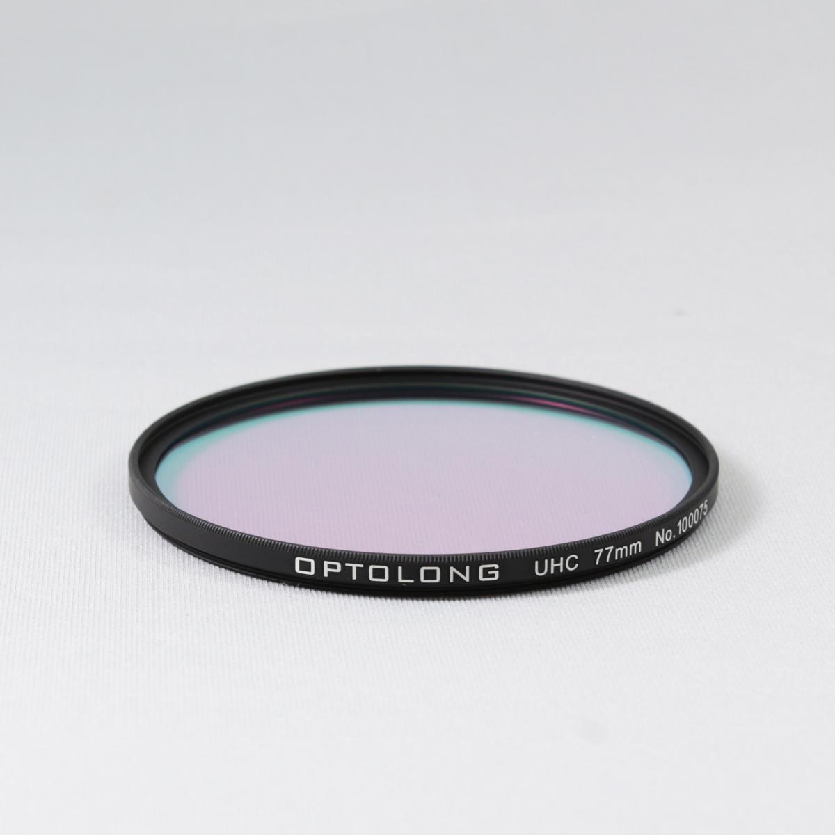 OPTOLONG オプトロン UHC 77mm 【フロント装着タイプ】