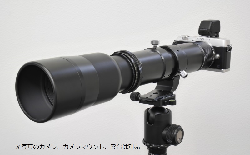 BORG 72FL野鳥撮影セットSJ サイトロンジャパンオリジナル