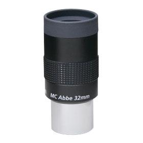 タカハシ Abbe 32mm(31.7)