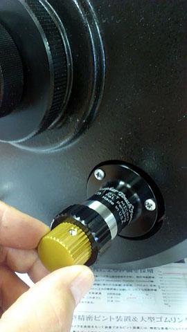 セレストロン CPC-800 / NEXSTAR 6SE / C8 EDGE HD / C8 EDGE SE専用 FTMマイクロフォーカサー
