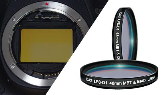 アイダスLPS-D1 汎用光害カットフィルター各種