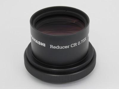 タカハシ レデューサーCR0.73x