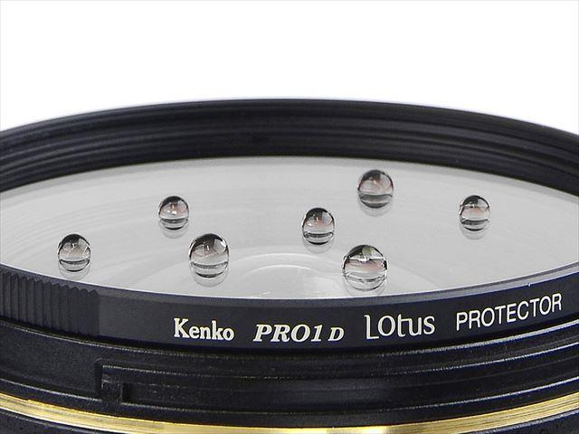 ケンコートキナー PRO1D Lotus プロテクター  保護フィルター 各サイズ