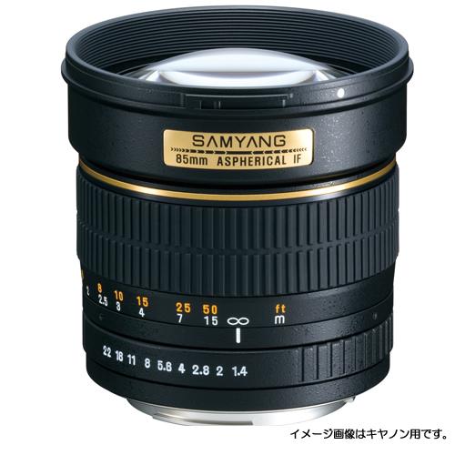 SAMYANG 85mm F1.4 ※在庫お問い合わせください