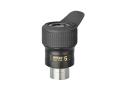 Nikon NAV-5SW 天体用アイピース
