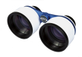 SIGHTRON 星空観測双眼鏡 Stella Scan3×48