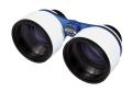 SIGHTRON 星空観測双眼鏡 Stella Scan3×48 ※残り在庫僅か