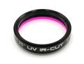 Player One UV IR-CUT 1.25″フィルター