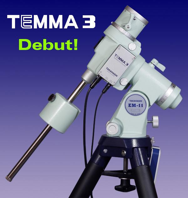 【6月発売開始予定】タカハシ EM-11 TEMMA3 赤道儀