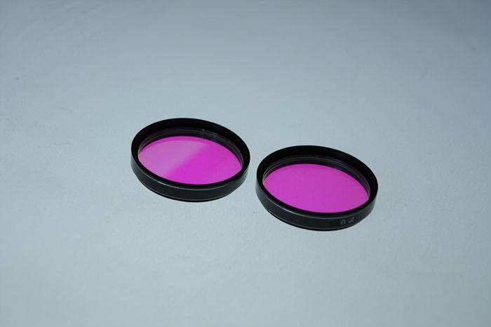 "OPTOLONG オプトロン Venus Uフィルター 1.25"""
