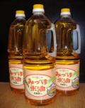 米油の写真