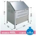 CK-G907 タクボ(田窪工業所) ごみ集積所 クリーンキーパー 幅950×奥行700×高さ1130mm