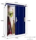 【エリア限定品】COOL-1350 E-Style(棚板2枚付) 間口1300×奥行500×高さ1937mm