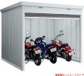 イナバ バイク保管庫 FXN-2630S 一般型 間口2630×奥行3050×高さ2075