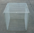 サンキン リサイクルボックス GPE-200