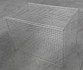 サンキン リサイクルボックス GPE-310