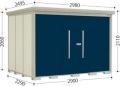 タクボ物置 Mr.ストックマンダンディ  ND-SZ2922Y 結露減少型 多雪型(側面棚タイプ) 幅2900×奥行2290×高さ2110mm